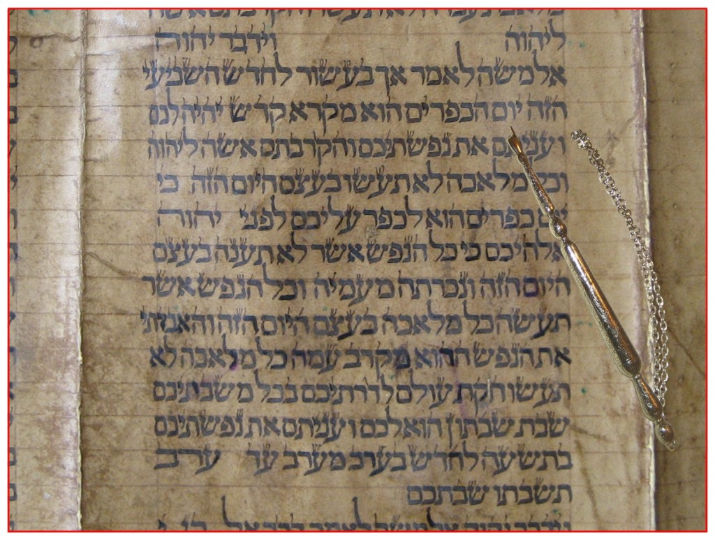 This photograph of Leviticus 23 was taken from a Torah Scroll written in Iraq before the 20th century.