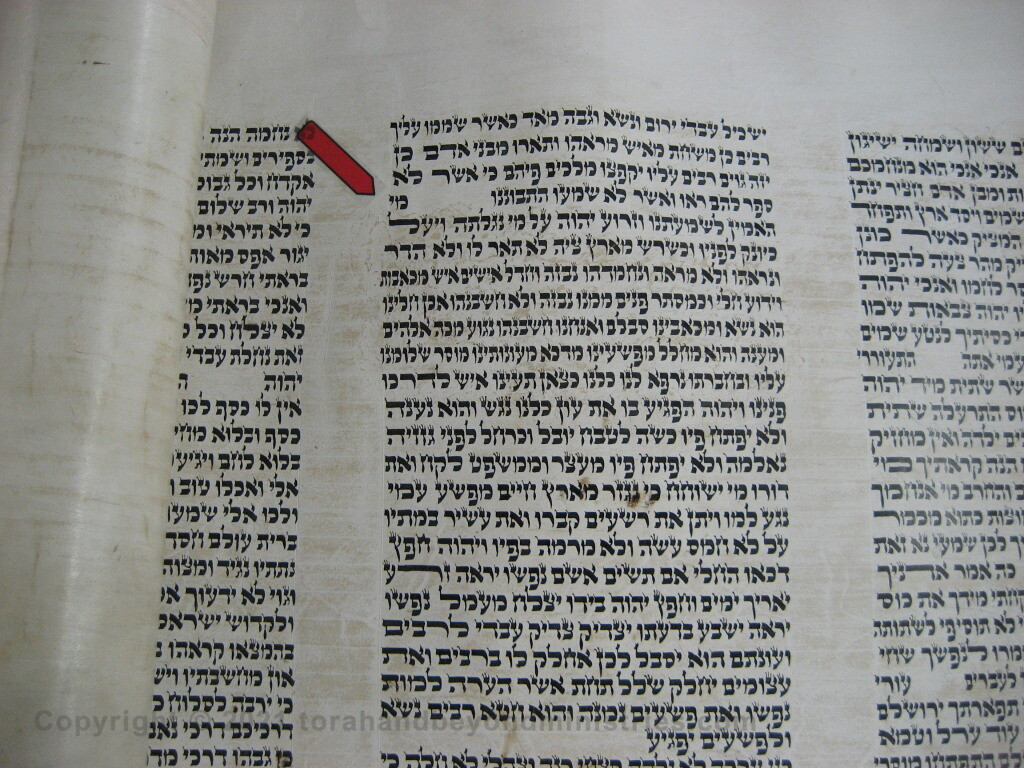 Isaiah 53 Scroll of Isaiah from Poland written 1920+-10 years