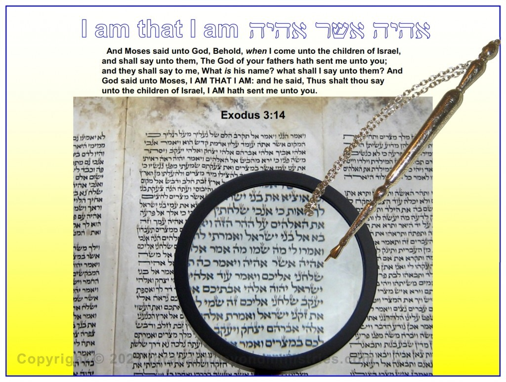 Torah Scroll from Morocco God's name I Am That I Am ""