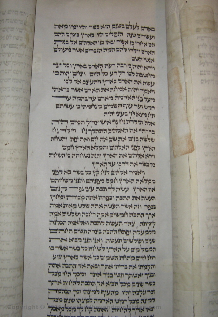 The Flood from a very old Polish Torah repaired many times