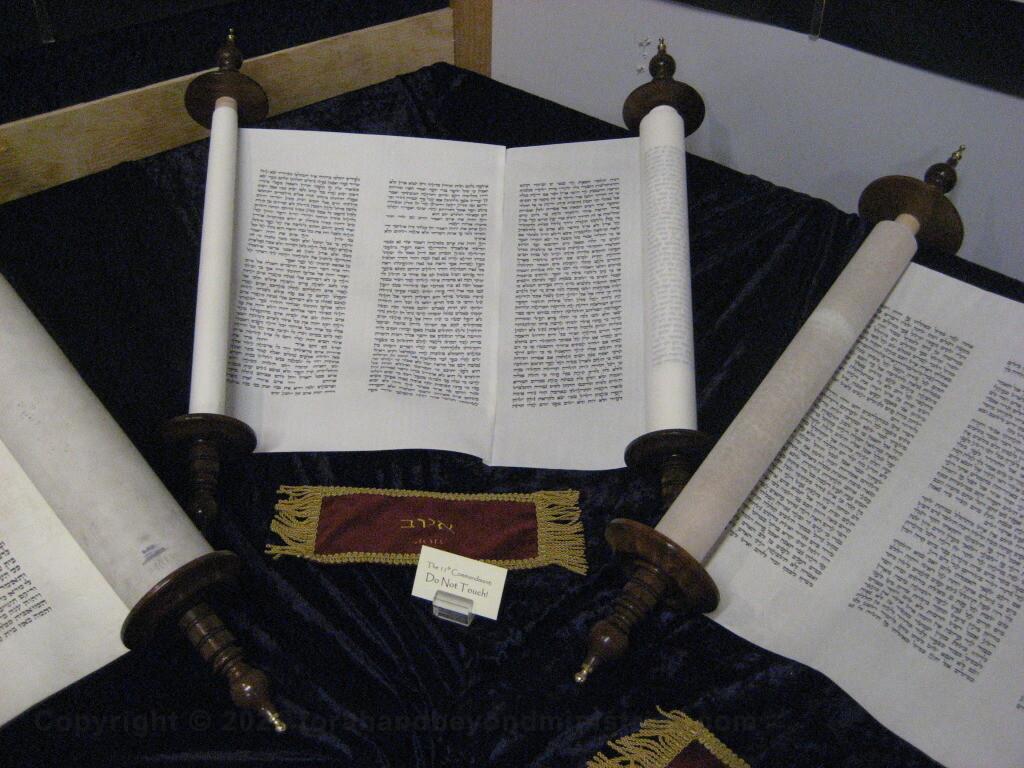 Hebrew Scroll of Job on public display
