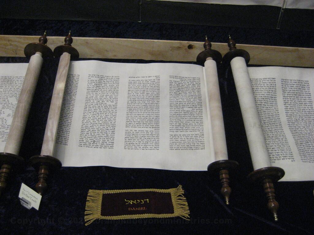 Hebrew Scroll of Daniel on public display
