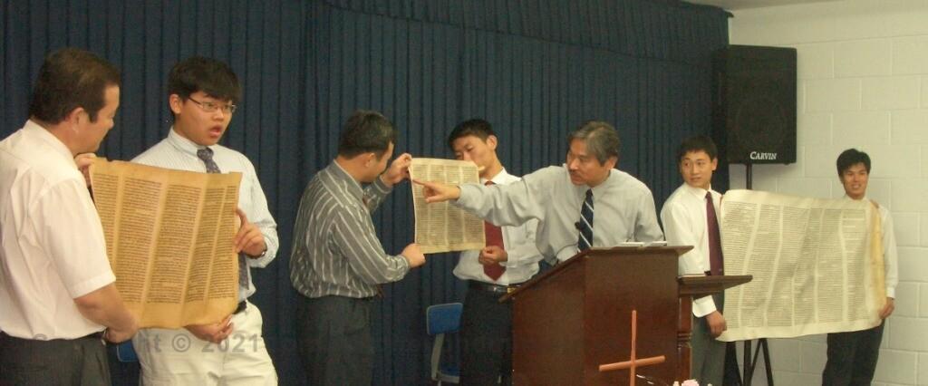 Seminar on Hebrew Scrolls Island of Saipan