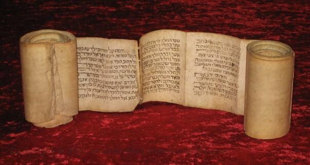 Miniature Scroll of Esther written on sheep skin. The Scroll is written in Sephardic style.