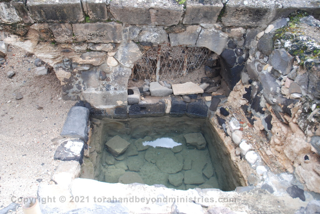 A mikvah recently discovered in Israel
