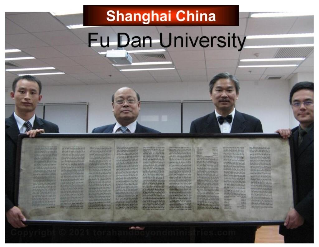 Framed Scroll of Ecclesiastes donated to FuDan University Shanghai, China
