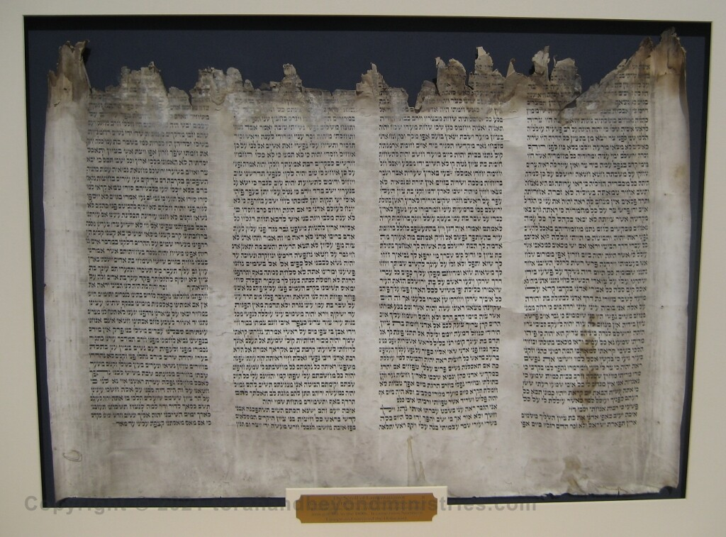 Hebrew Scroll of Lamentations damaged in Holocaust