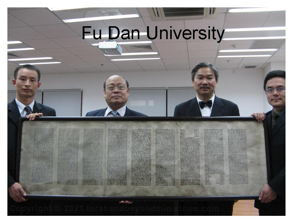 Scroll of Ecclesiastes presented to Fudan University in Shanghai, China