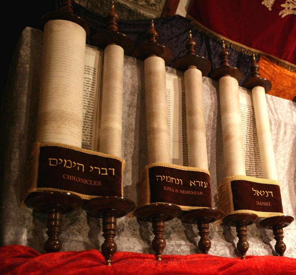Hebrew Scrolls of Daniel, Chronicles, Ezra-Nehemiah