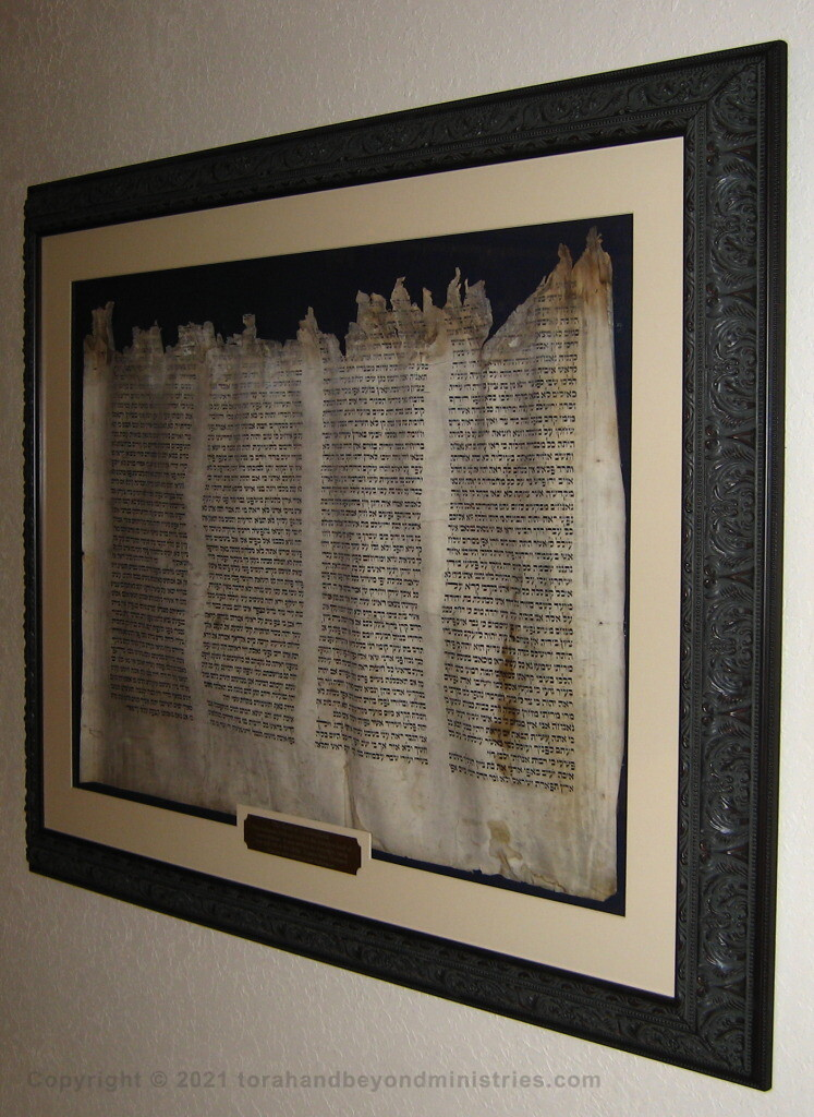 Scroll of Lamentations damaged in the Holocaust