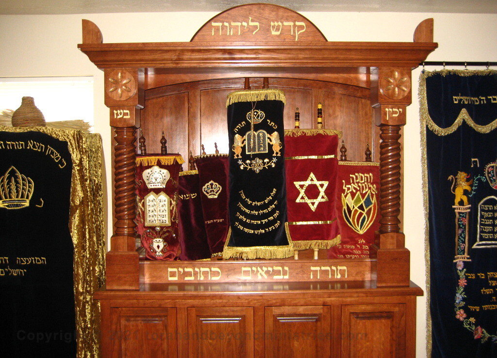 Ark containing Torah Scrolls, Scrolls of the Prophets and Writings shown in Glen Rose, Texas