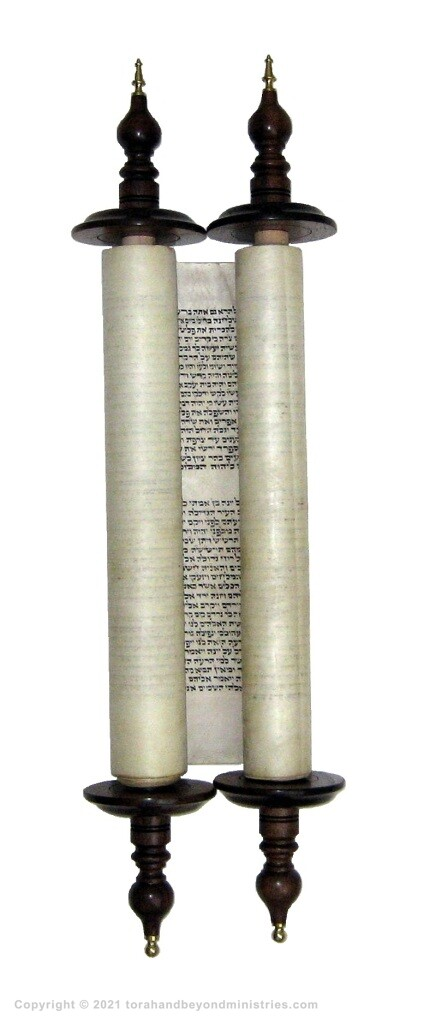 Authentic Hebrew Scroll of the 12 Prophets on public display