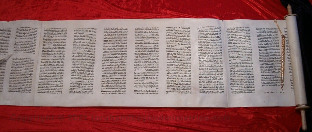 Authentic Hebrew Amos Scroll of 12 Prophets