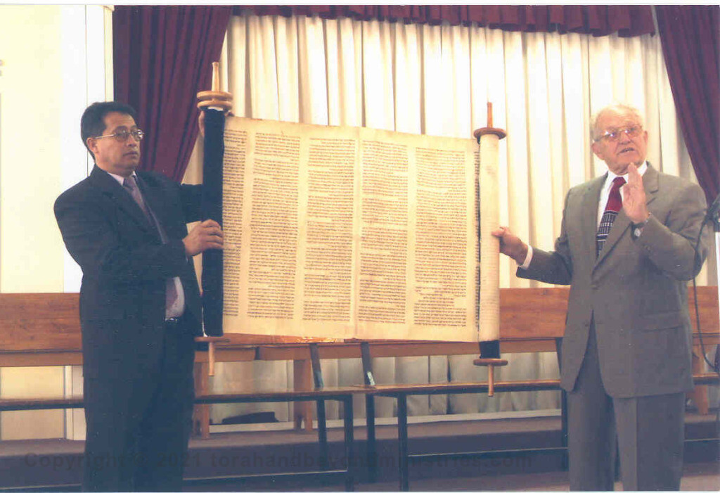 Torah Sheets donated to Bible college in Argentina