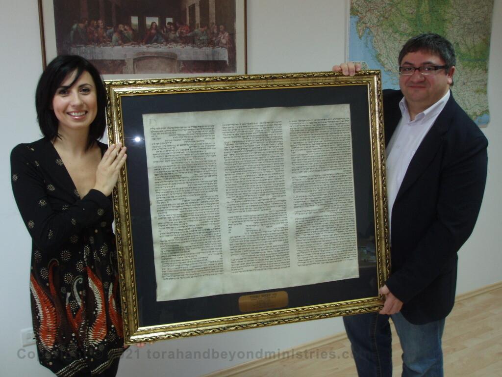 Torah Sheet donated to a Baptist Seminary in Croatia