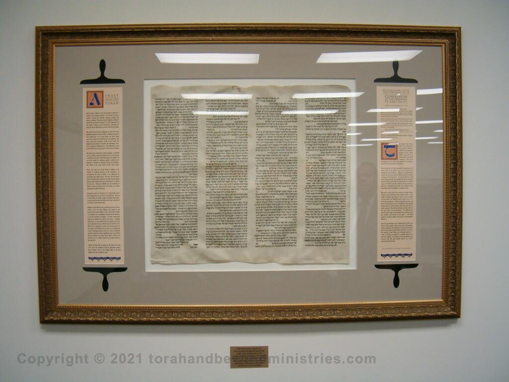 Framed Torah sheet Hebrew Department Bob Jones University