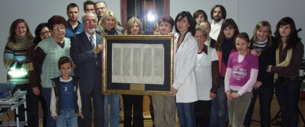 Torah Sheet donated to a Baptist church Belgrade, Serbia