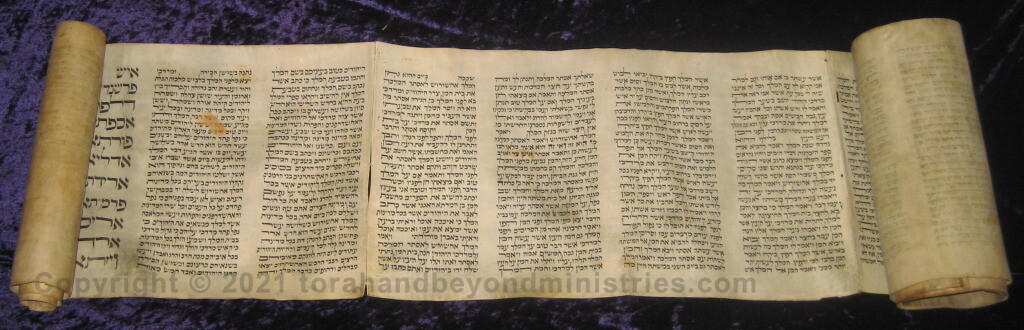 Authentic Hebrew Scroll of Esther on public display