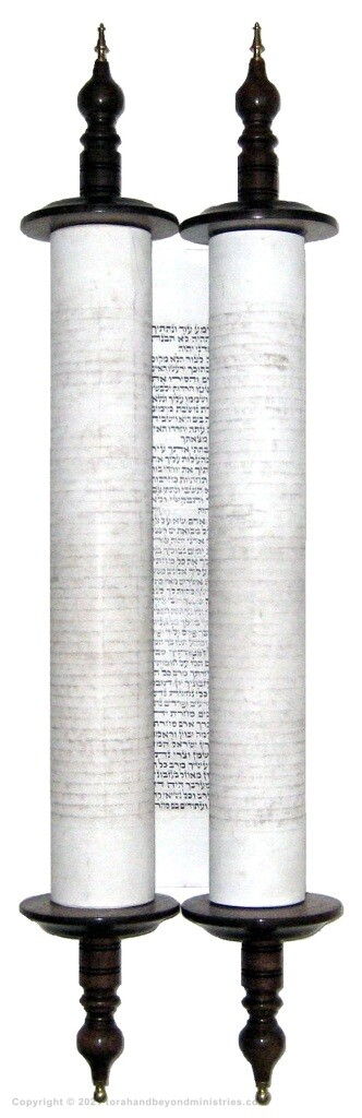 Authentic Hebrew Scroll of Ezekiel on public display