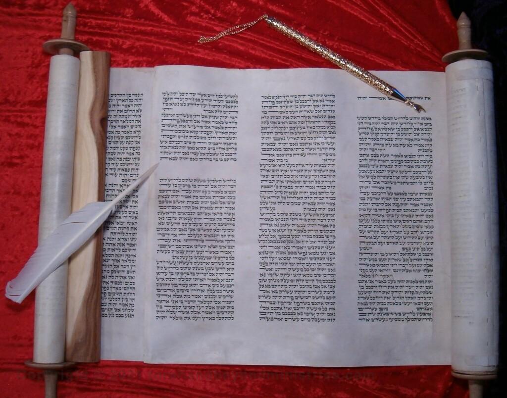Authentic Hebrew Haggai Scroll of 12 Prophets