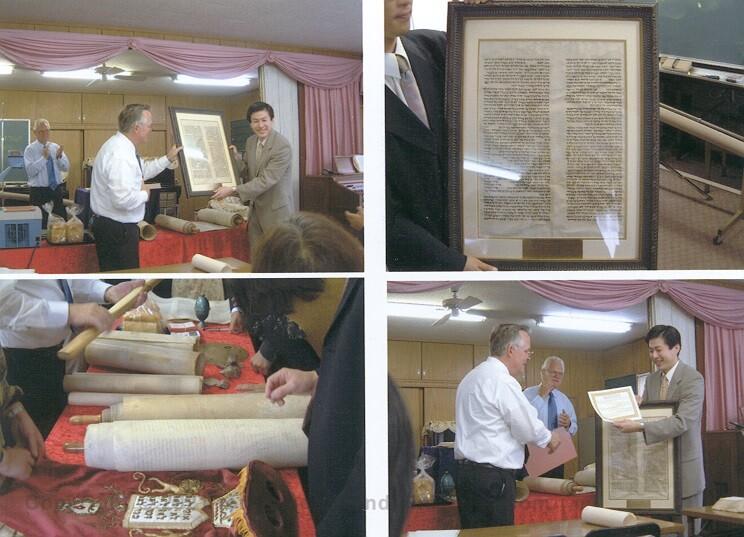 Baptist college Tokyo seminar on Hebrew Scrolls - receiving Torah sheet