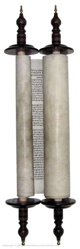 Authentic Hebrew Scroll of Jeremiah on display