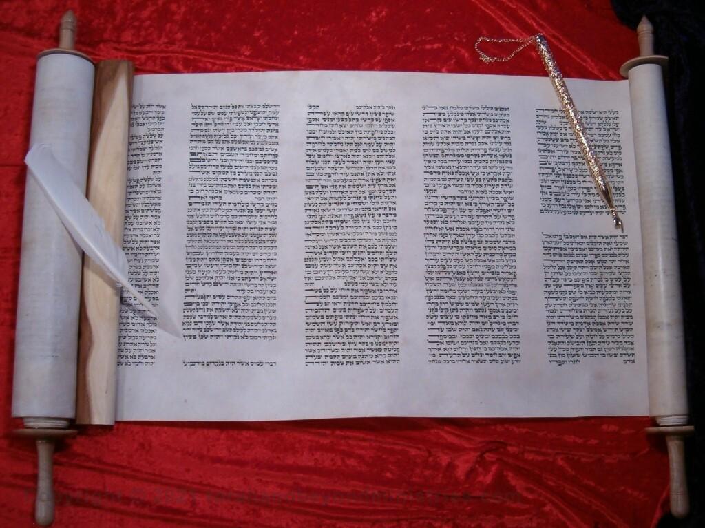 Authentic Hebrew Joel Scroll of 12 Prophets
