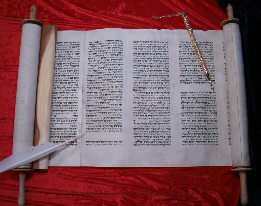 Authentic Hebrew Jonah Scroll of 12 Prophets