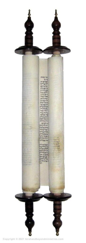 Authentic Hebrew Scroll of Joshua now in The Scriptorium