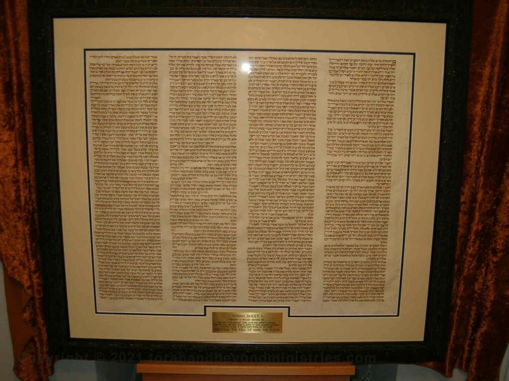 Torah sheer – Creation, Fall of man, The Flood donated to Liberty University Virginia