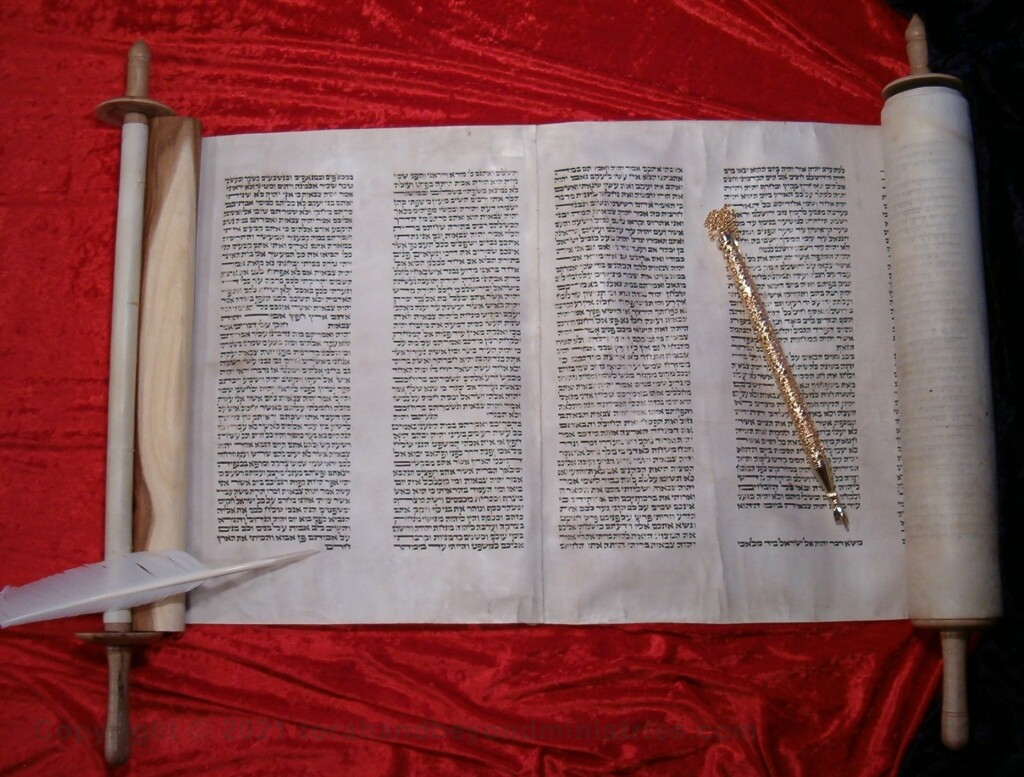 Authentic Hebrew Malachi Scroll of 12 Prophets