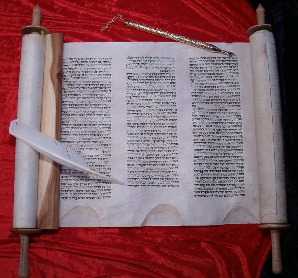 Authentic Hebrew Nahum Scroll of 12 Prophets