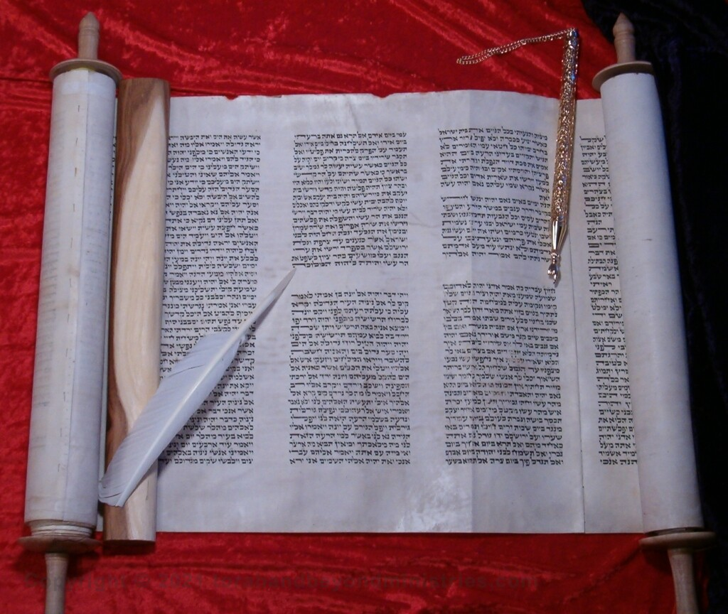 Authentic Hebrew Obadiah Scroll of 12 Prophets