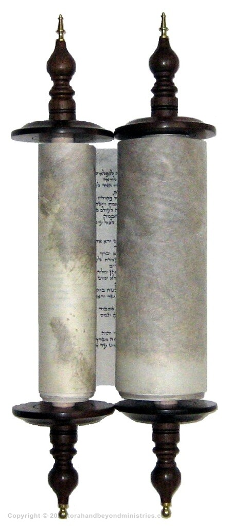 Authentic Hebrew Scroll of Psalms on public display