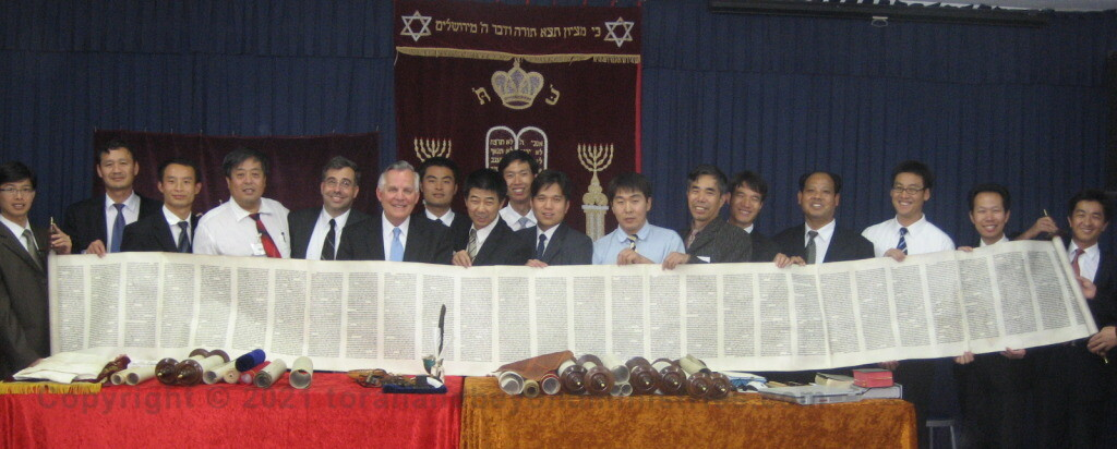 Torah sheets – Donated to 13 Provinces in China and Mongolia Chinese Pastors receiving them