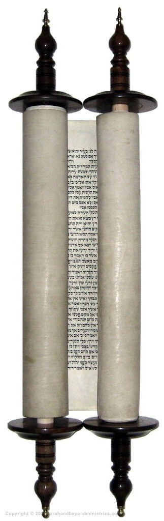 Authentic Hebrew Scroll of Samuel