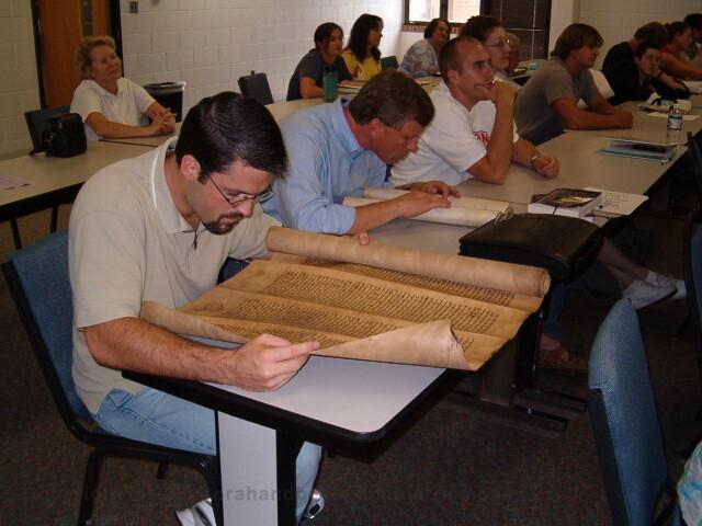 Torah sheet – Donated to Seminary Grand Rapids Michigan