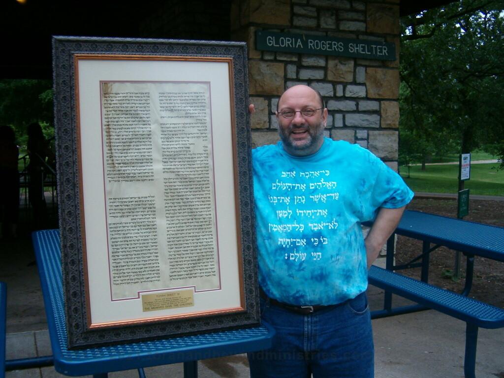 Framed Torah sheet donated to St Louis women's clinic