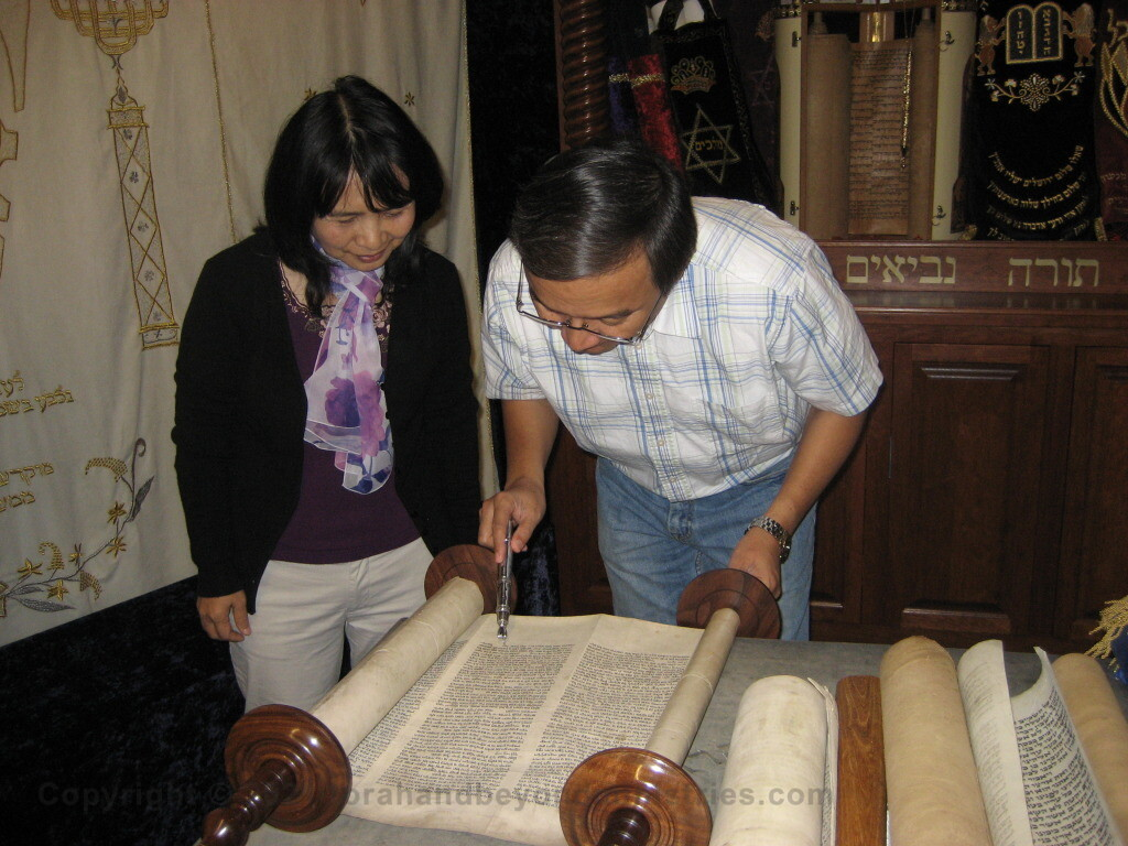 Portion of Torah Scroll sent to church in Ho Chi Minh city Vietnam