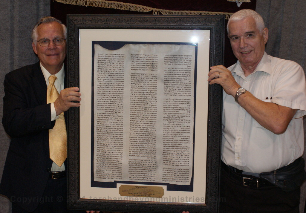 Tower of Babel Torah sheet Wycliffe Bible Translator school Dallas