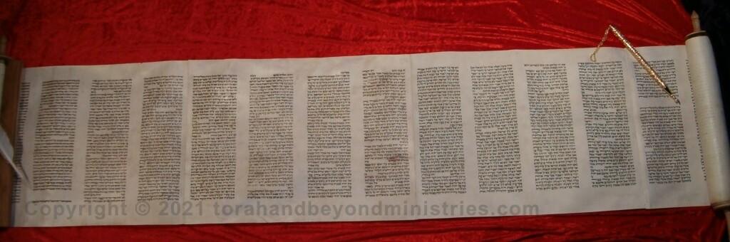 Authentic Hebrew Zechariah Scroll of 12 Prophets