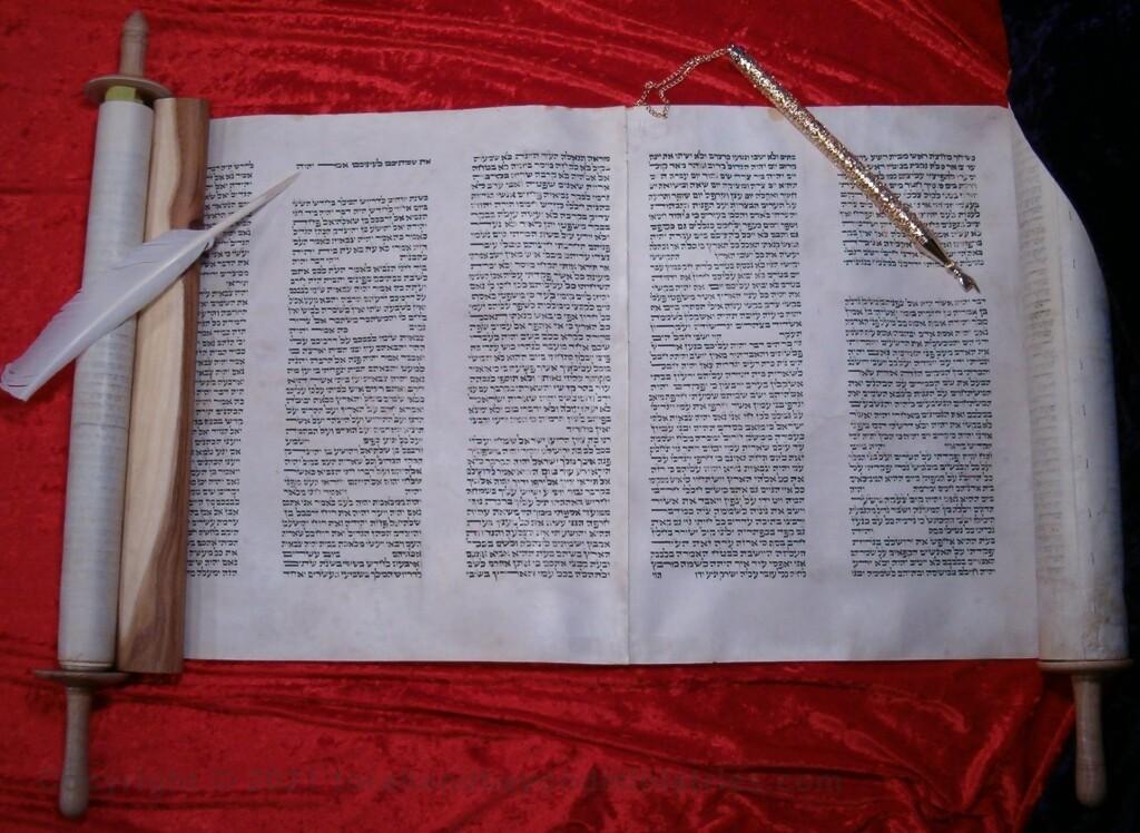 Authentic Hebrew Zephaniah Scroll of 12 Prophets