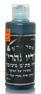 Plastic bottle of ink used to write Torah Scrolls