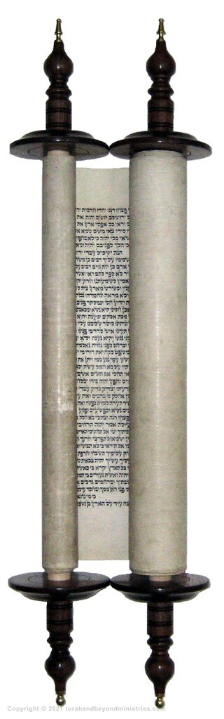 Authentic Hebrew Scroll of Isaiah