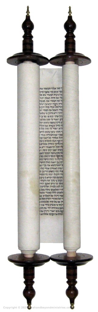 Authentic Hebrew Scroll of Judges