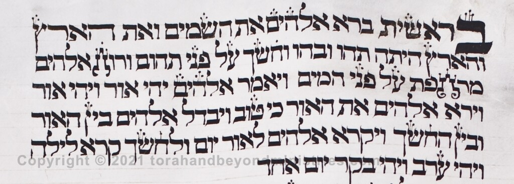 "Genesis 1 The account of creation ""In the beginning"" Torah from Lithuania written in the 16th century"