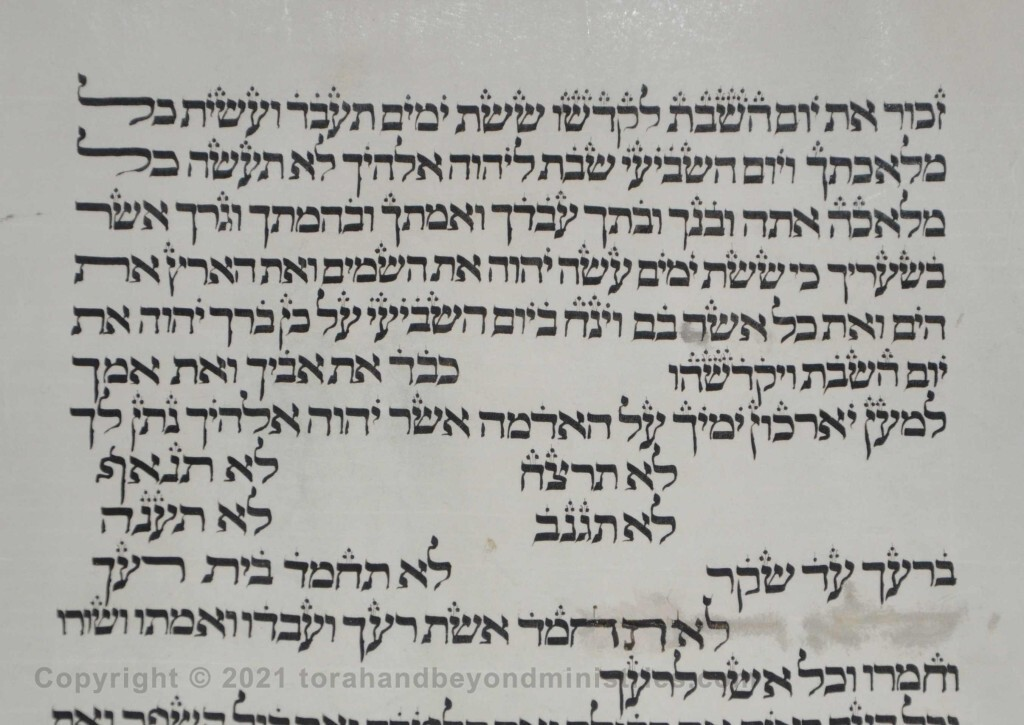 Sheet 17 Exodus 20 Adultery from the 10 Commandments - Torah from Lithuania written in the 16th century