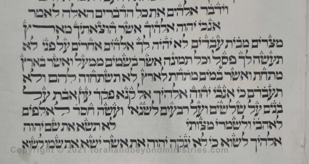 Sheet 17 Exodus 20 image 10 Commandments - Torah from Lithuania written in the 16th century