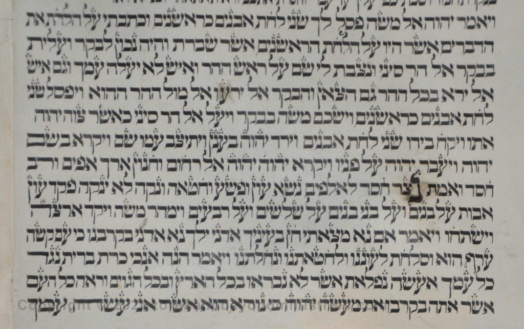 Sheet 20 Exodus 34:7 keeping - Torah from Lithuania written in the 16th century