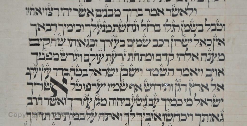 "Sheet 53 Deuteronomy 32:29 ""Happy"" Happy art thou, O Israel:"